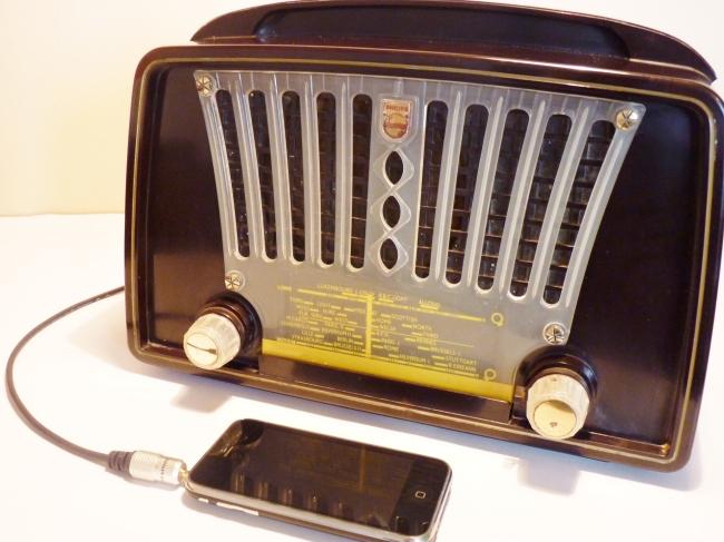 Juke Box Fronted Vintage Valve Radio